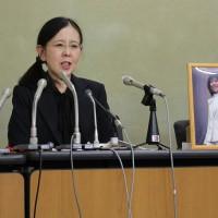 「過労死をなくそう!龍基金」第10回中島富雄賞はワタミ過労死遺族に決定!