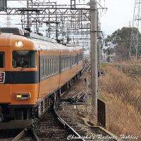 【鉄道写真】近鉄橿原線に乗る