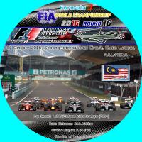 中々順調、F1マレーシアグランプリ2016ラベル