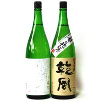 ◆日本酒◆京都府・北川本家 乾風(あなぜ) 純米吟醸 山田錦 55 & 純米酒 五百万石