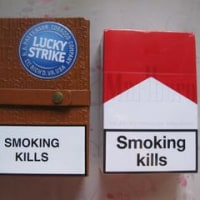 「タバコのパッケージか、おまえは。」