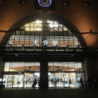 大分市観光PR映像「SARU TABI(さるたび)」が今いけてる(^^♪