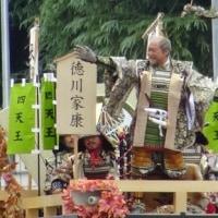 郷土英傑行列(名古屋まつり)