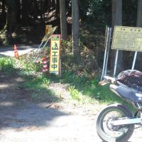 昔 よく走った近江地方&石榑峠をDトラで走る