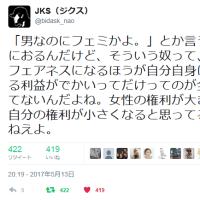 女性専用車両反対派や痴漢冤罪厨…女叩き厨たちの本音「日本では女は優遇されてるんだ!男(俺)が一番かわいそうなんだ!」