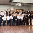 第55回北海道吹奏楽コンクール稚内地区予選