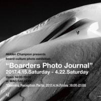 Boarders Photo Journal