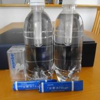アキュエラ水素水7.0