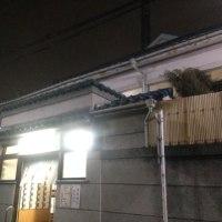 【東京銭湯】北池袋  新月湯