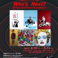 """4月15日から東京・お台場のGALLERY21で展覧会「お台場グラフィティアート展""""Who's Next?""""~Banksyを目指すNext Generations~」が開催"""