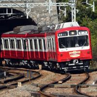 京急800形リバイバル電車