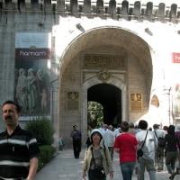 「エジプト・トルコ旅行記」 №27 トプカプ宮殿へ