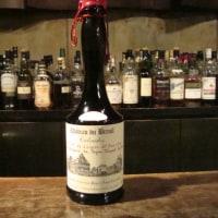 BAR ZEROの酒「カルバドス」(シャトー デュ ブルイユ 27年)
