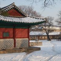 冬、ソウル(3)成均館と宣靖陵
