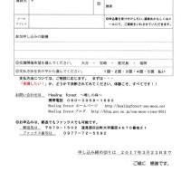 福岡の方々! 『効果的な面接技術~ベーシックコース~』 2017 春開催 決定です!!