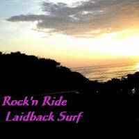 yumeはあるかい 暖かく輝く未来 自然を感じ 波を滑走する世界は虹色さ 共にHAPPY SURF