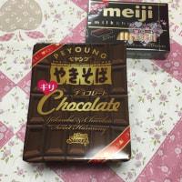 チョコレートの次は〜