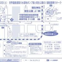 JRウォーキング:「世界遺産遠賀川水源地ポンプ室と垣生公園の八重桜散策ウオーク」