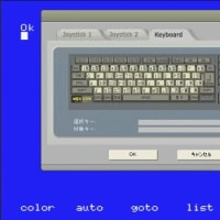 BlueMSXのキーボード設定 万年カレンダー 1画面化