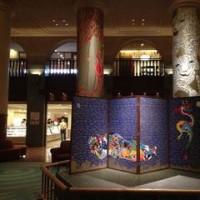 迫力の唐紙アート!唐紙と絵画のコラボ芸術作品が京都ホテルオークラのロビーへ