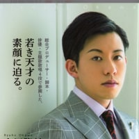 5月20日より上映の映画「君のまなざし」がロングラン!!皆様、是非ご覧下さい!!