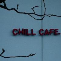 チカバコーヒー/CHILL CAFE.