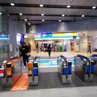 新静岡駅 静岡鉄道静岡清水線