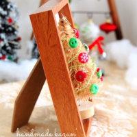 立体クリスマスツリーのフレーム