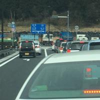 北近畿自動車道