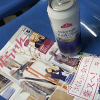 ビール と 京成らいん 5月号