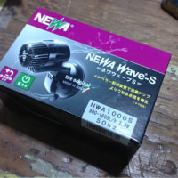 未使用 ナプコ水流ポンプ NEWAWAVE-S NWA1000S