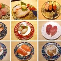 大起水産の回転寿司