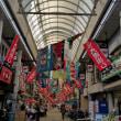 大阪旅行♪
