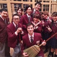 テレビ Vol.171 『五木先生の歌う!SHOW学校』