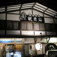 11/6開田高原