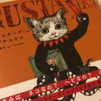ヒグチユウコさんの絵本♪