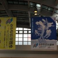 除雪車が活躍中、長野駅の垂れ幕