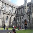 アイルランドの旅・・・世界一住みやすい国・アイルランドの『歴史と心』・・・アイルランドの最終日です。
