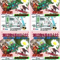 秋山健二🎵yokobe🎵弾き語りLIVE🎵✨お誘い🎵4月8日(土)