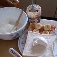 🐵 ふんわり食パン&イチゴ&バナナ