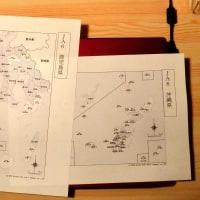 挫折したけど…(地図)