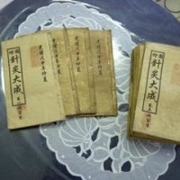 壽堂日記28年10月9日「むち打ち損傷の鍼灸治療。」