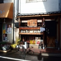 麺屋 NO MORE BLOOD@武蔵小山
