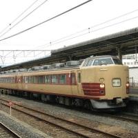 【2012年2月】 特急「新宿さざなみ1号」館山行