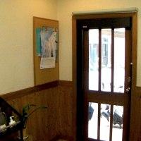 YANO塾の入り口のレイアウト変えました