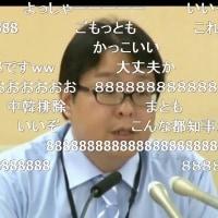 【7つの爆弾公約を桜井さんの口から】桜井誠:東京都知事選挙出馬記者会見【若い有権者の方々良く見て判断して下さい】