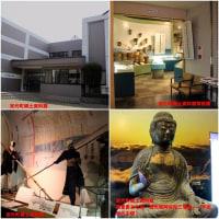 第7回 東部地区文化財担当者巡回展(東部地区の交通)in 宮代町郷土資料館