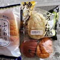 税込み236円