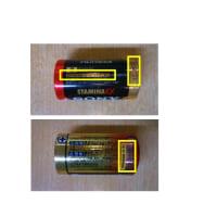 電池のまめ知識