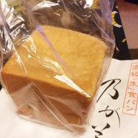 2017年4月28日  乃が美の食パン    吉野寿司
